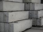 Betoniniai pamatų blokai