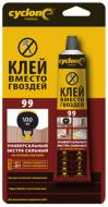 Klijai Cyclone 99, ekstra stiprūs, blisteris, 80 ml